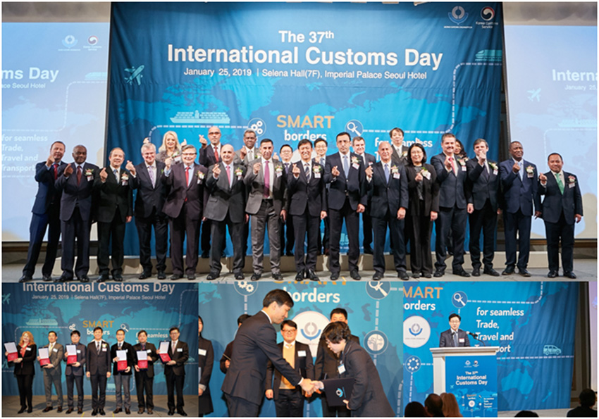 Korea Customs celebrated