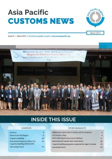 Asia/Pacific Customs News (March 2017) - Issue 54