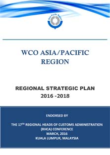 Regional Strategic Plan 2016-2018