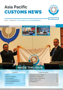 Asia/Pacific Customs News (October 2016) - Issue 53