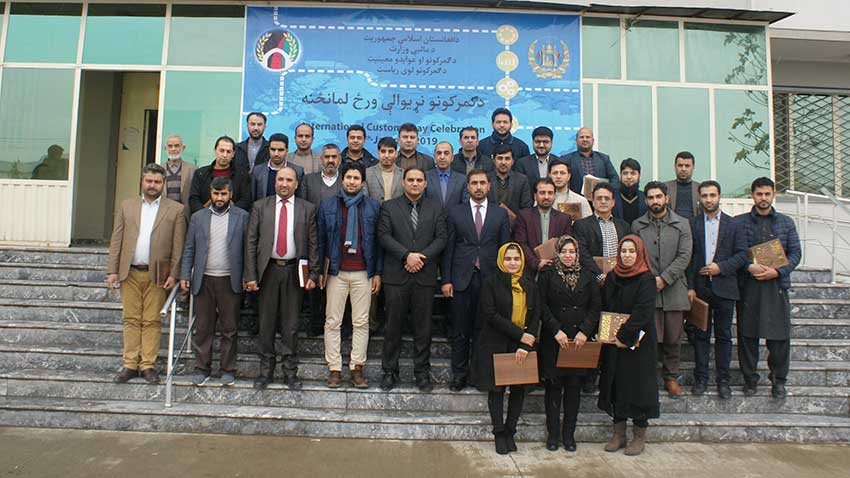 International Customs Day celebration by  Afghanistan Customs