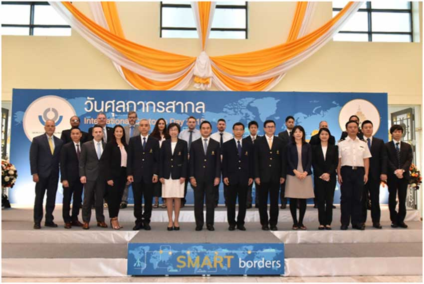 International Customs Day celebration by  Thailand Customs