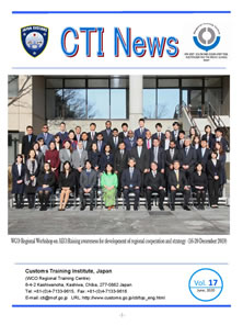 CTI Newsletter - Issue 17