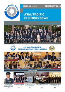 Asia/Pacific Customs News (February 2015) - Issue 48