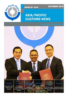 Asia/Pacific Customs News (October 2015) - Issue 50